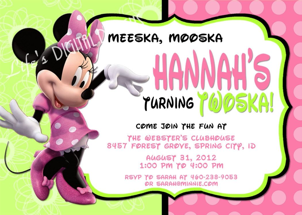 Minnie Mouse Birthday Theme Minnie Mouse Birthday Invitations - Minnie mouse birthday invitation message