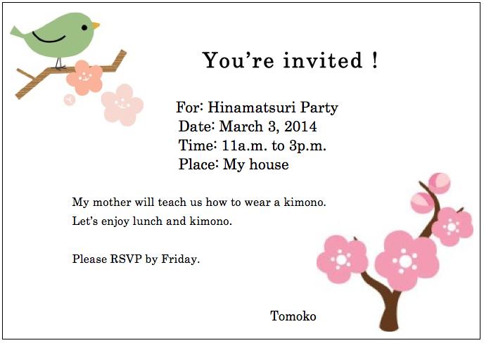 How To Write Birthday Invitations Free Printable Birthday Invitations Elegant Birthday Invitations Free Birthday Invitation Templates