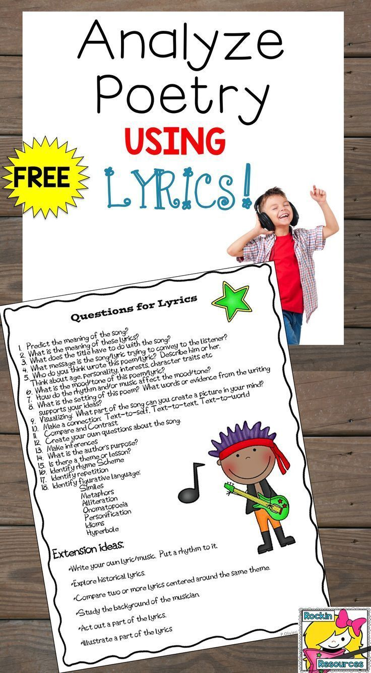 Free Questions For Analyzing Lyrics Poetry Lessons Teaching