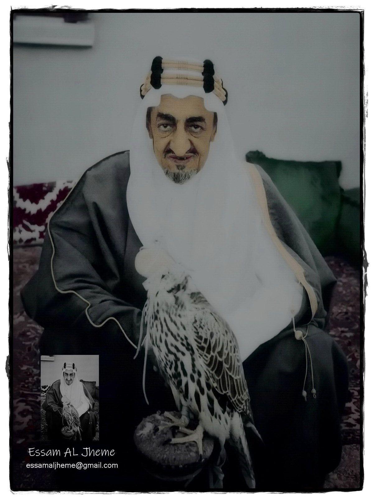الملك فيصل بن عبدالعزيز ال سعود Rare Pictures Saudi Arabia Culture Saudi Flag