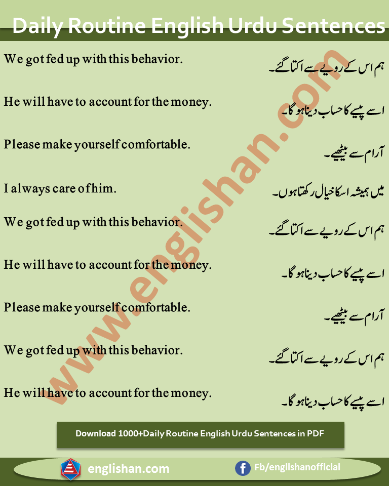 English To Urdu Sentences Translations With PDF File (With