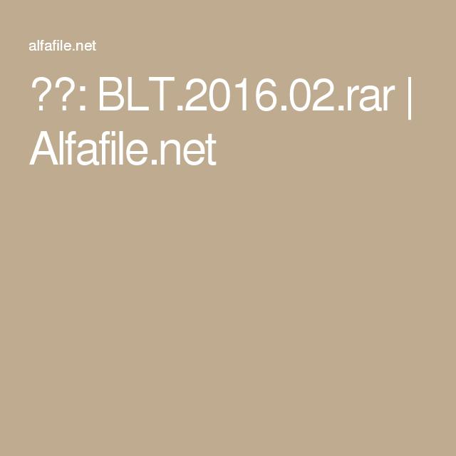 파일: BLT.2016.02.rar | Alfafile.net