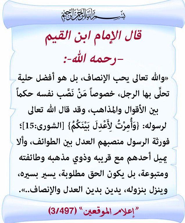 ضحكت فقالوا ألا تحتشم بحث Google Islamic Information Math Avl