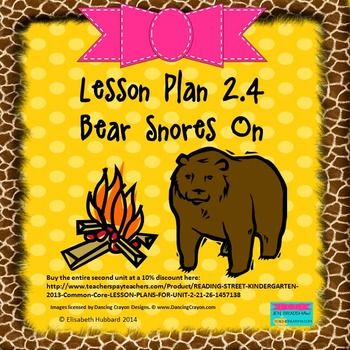 Bear Snores On Editable Lesson Plan Kindergarten Reading Street - unit lesson plan template