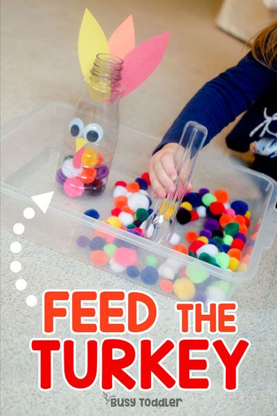 Will your toddler Feed the Turkey?