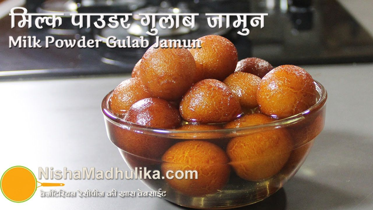 Milk Powder Gulab Jamun Recipe Gulab Jamun Using Milk Powder Milk Powder Gulab Jamun Recipe Gulab Jamun Recipe Gulab Jamun