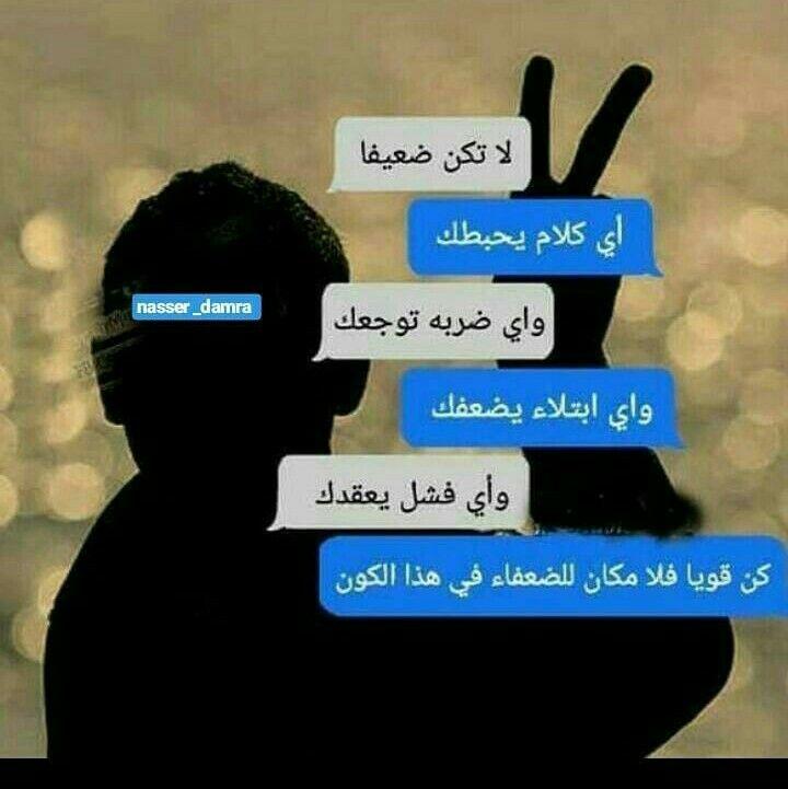 Lyric om lyrics : Pin by RAHEEQ ABDULKAREEM on RAHOKA ALANI | Pinterest | Texts