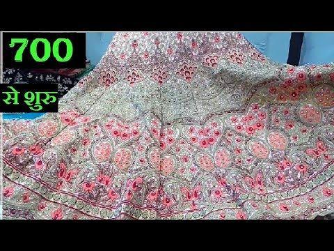 f97cf26373 Maha Manthan Designer Lehenga Collection with Price(part-2)৷৷ Delhi Super  Lehenga Collection-2018৷৷ - YouTube