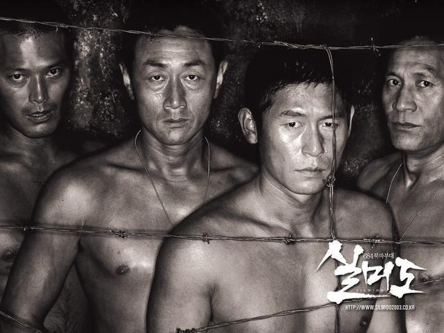 실미도 (Silmido, 2003) directed by Kang Woo-Suk