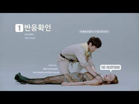 2013.10.24 A-JAX(에이젝스) - Snake(능구렁이) Trailer. 2