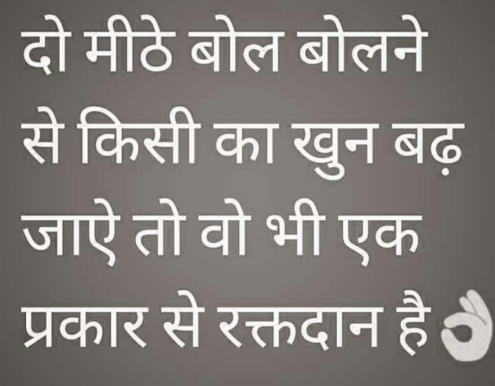 Philosophical Quotes About Friendship Simple Pinseema Agarwal On Hakikat  Pinterest  Hindi Quotes