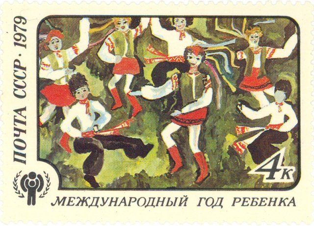 "1979 Russia - Dance of friendship"", child's painting"