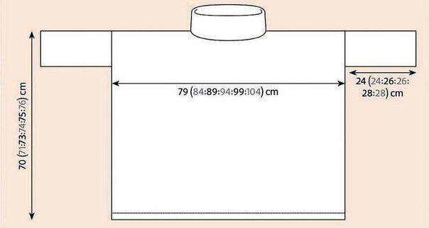Molde de chaqueta blanca 1 +++