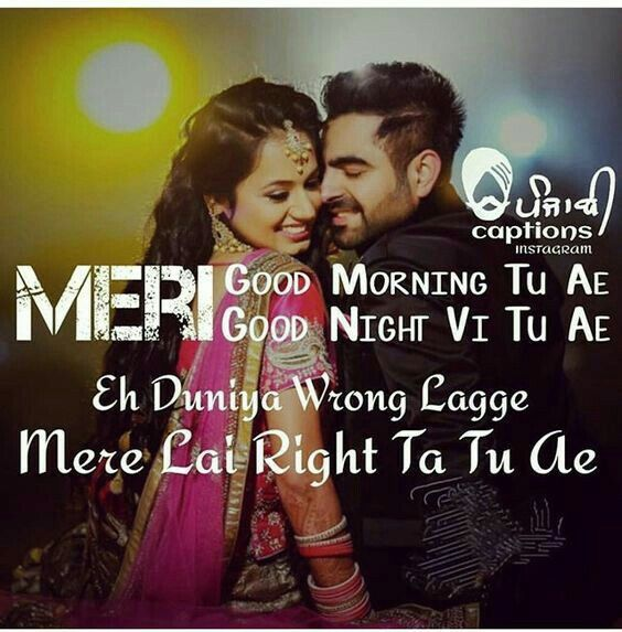 Love U Jaan Love Of My L Fe Pinterest Punjabi Love Quotes