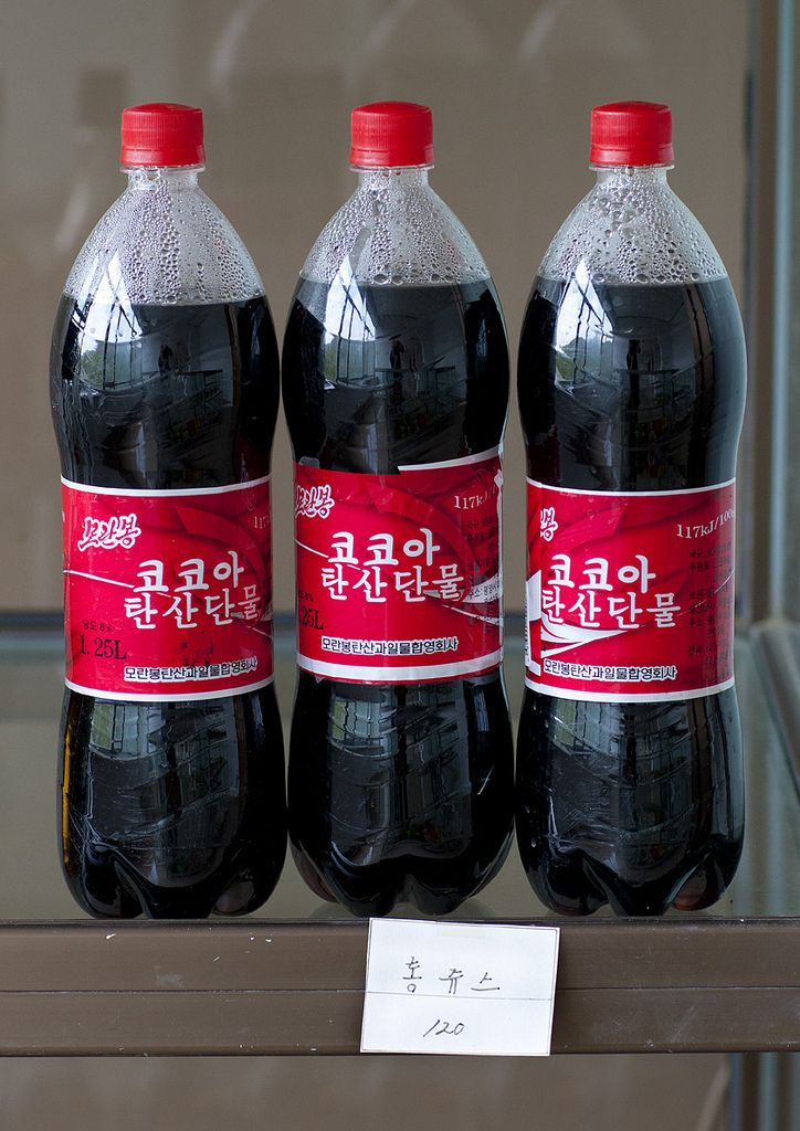 Coca Cola made in North Korea = 120 wons | Soda- Soft Drinks