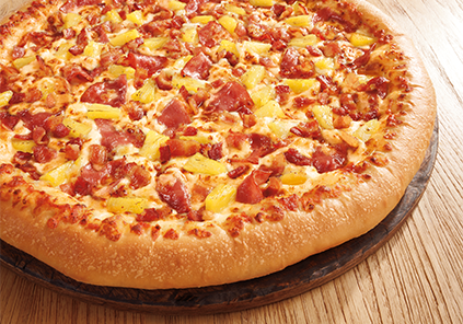Pizza Pizza Hut Trinidad And Tobago Pizza Pizza Hut Pineapple Pizza