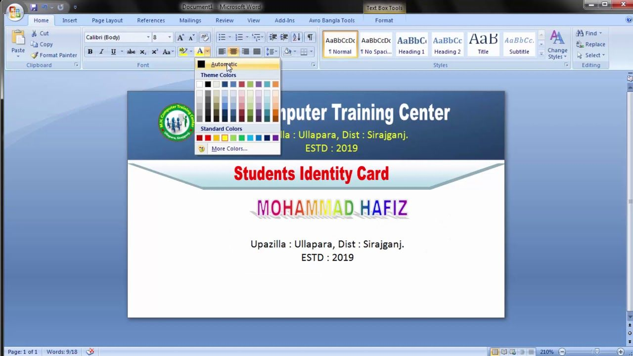 Id Card Design In Microsoft Office 2007 Id Card Design Card Design Identity Card Design Vertical Business Cards