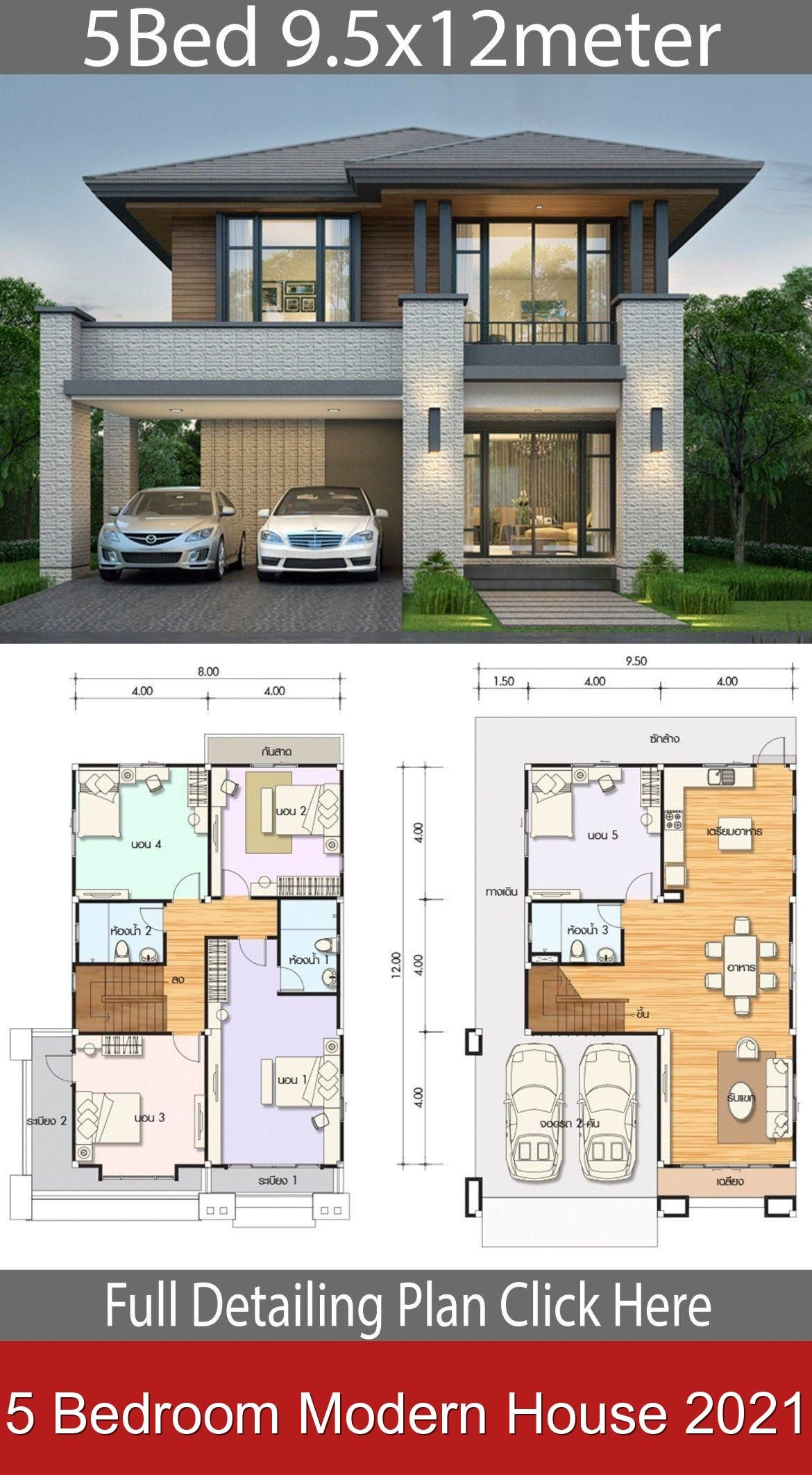 5 Bedroom Modern House 2021 563555 House Design Housedesign 5 Bedroom Modern House 2021 5 Bedroom Em 2020 Sacadas De Casas Projectos De Casas Casa De Arquitetura