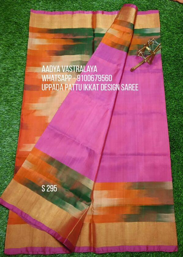 196488c81d6dc Uppada pattu Ikkat design saree at wholesale price