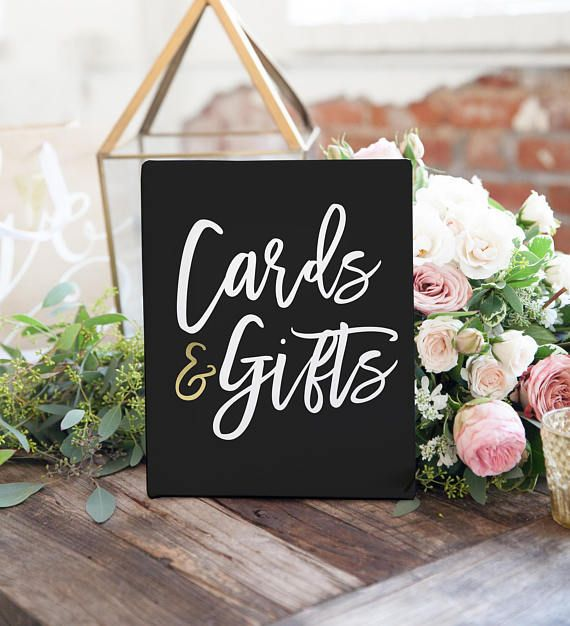 Black And Gold Wedding Sign Cards And Gifts Sign Wedding