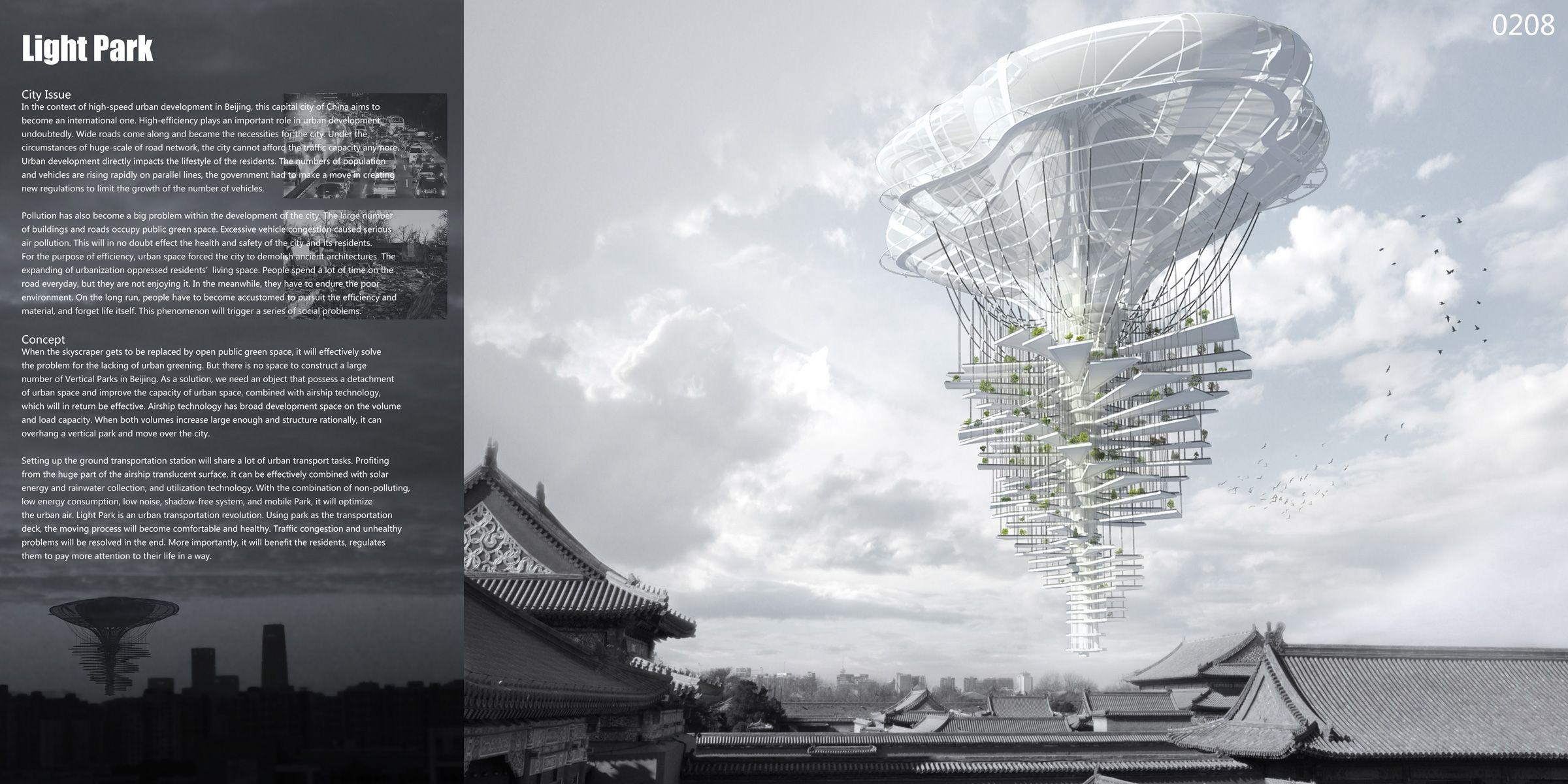 Light Park Floating Skyscraper- eVolo | Architecture Magazine