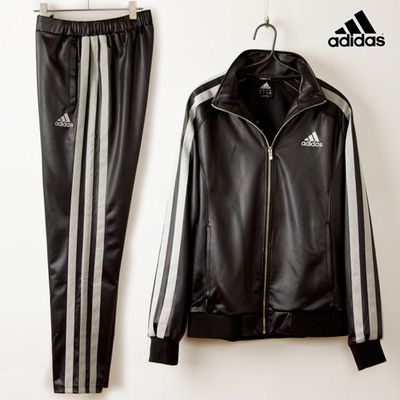 leather adidas jogging suit