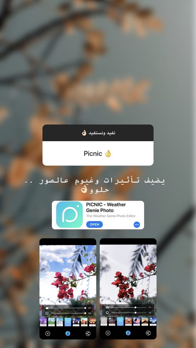 Pin by نسمة حب on برامج Photography tips iphone, App