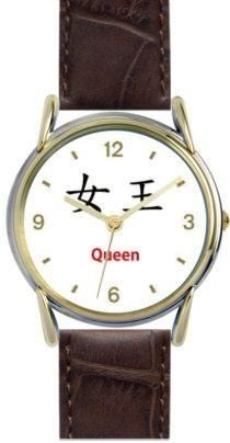 Queen - Chinese Symbol - WATCHBUDDY® DELUXE TWO TONE WATCH - Brown Strap - Small Size (Children's: Boy's & Girl's Size) WatchBuddy. $49.95. Save 38% Off!