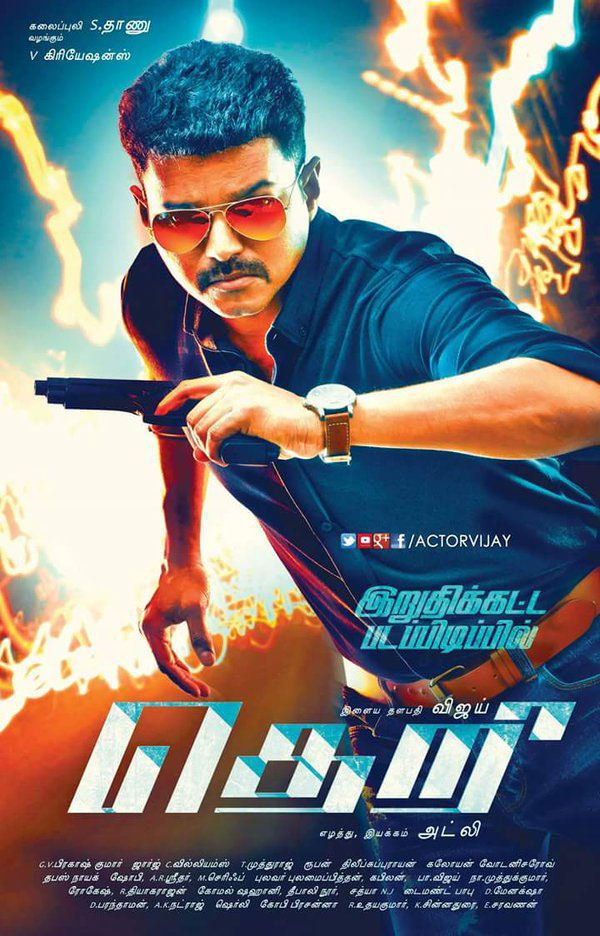 Theri First Look Full movies download, Tamil movies