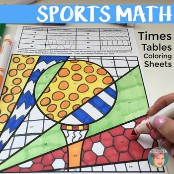 Math Times Table Coloring Sheets Sports Theme Math Time Math Coloring Math