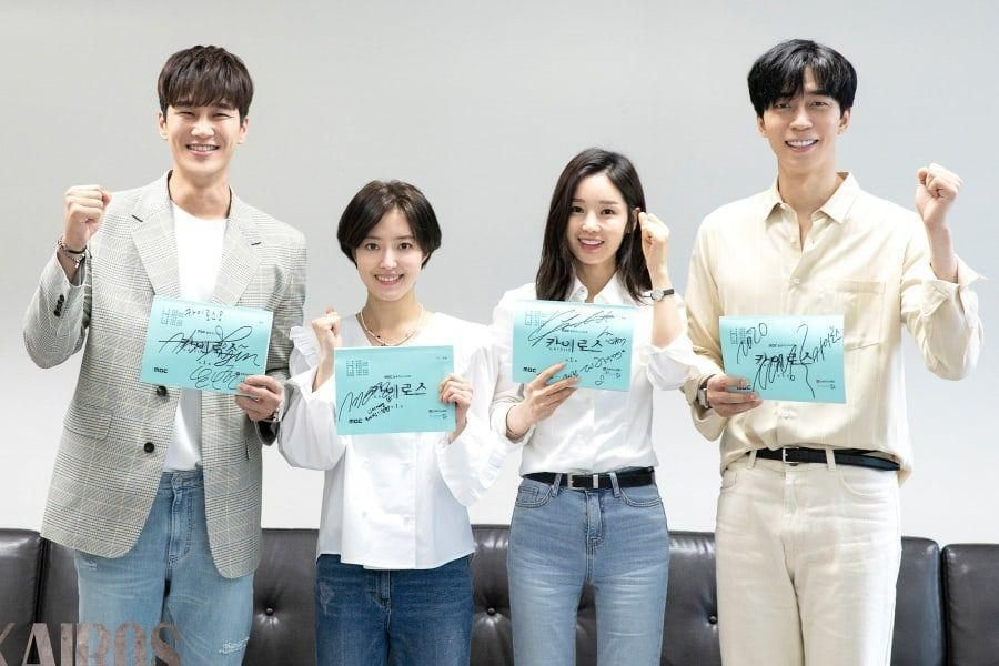 Shin Sung Rok, Lee Se Young, Ahn Bo Hyun, And More Impress At 1st Script Reading For Upcoming MBC Drama