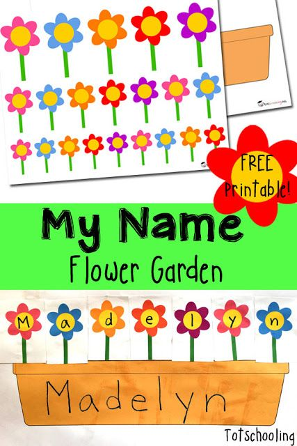 Name recognition flower garden planting flowers for Garden crafts for preschoolers