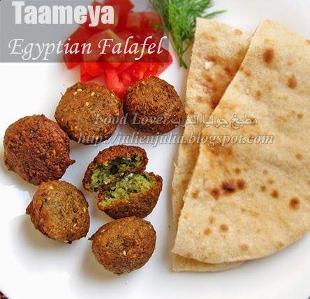 Taameya Egyptian Falafel طريقة عمل الفلافل المصرية الطعمية Recipe Egyptian Food Recipes Food