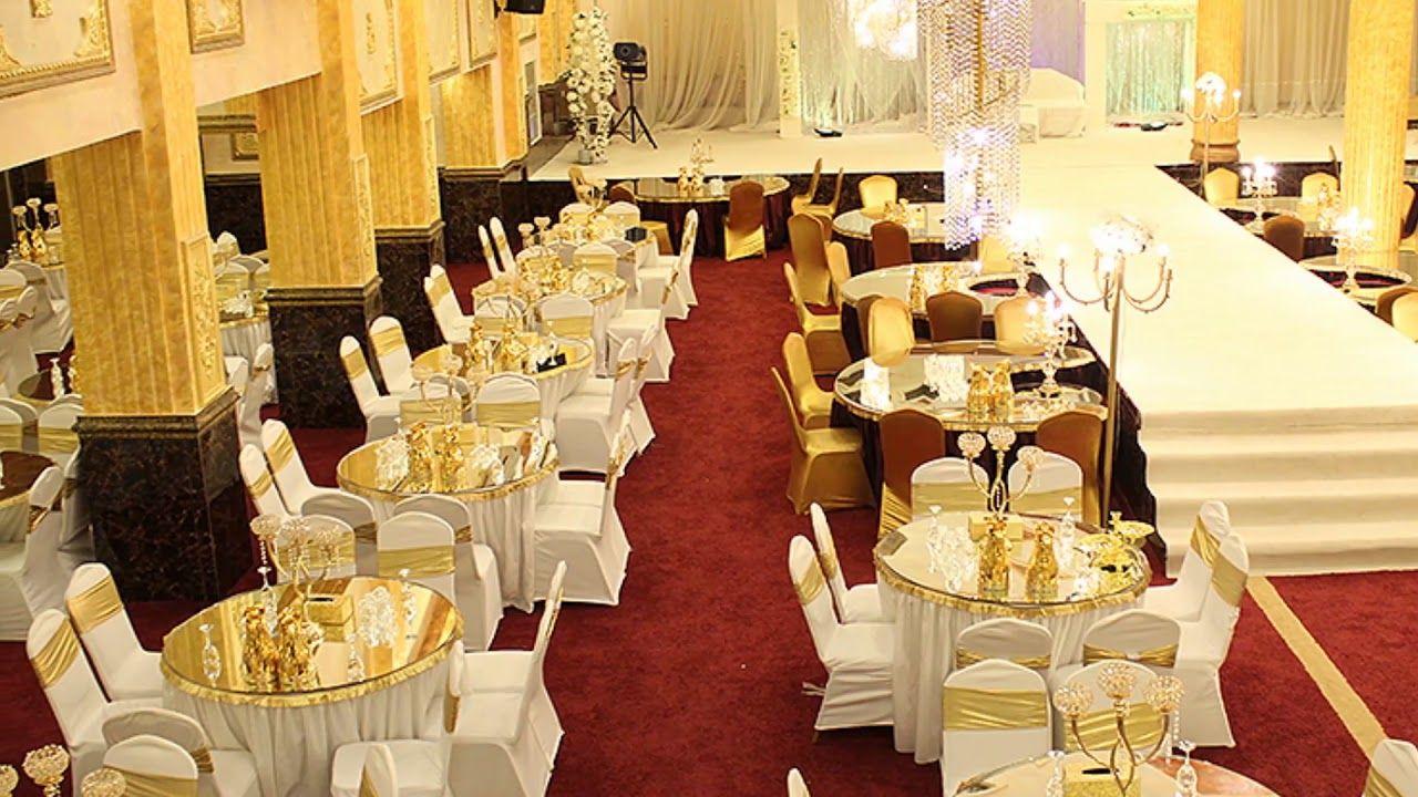 قاعة أوتار للإحتفالات موقع افراحكم Table Decorations Table Settings Home Decor