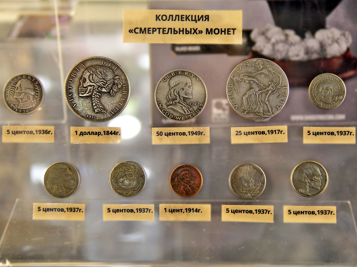 Тематические монеты