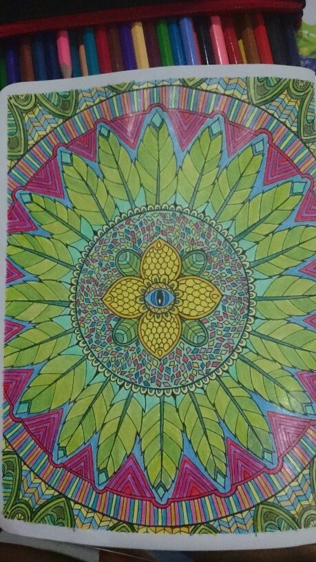 My All Seeing Eye Posh Colouring Book