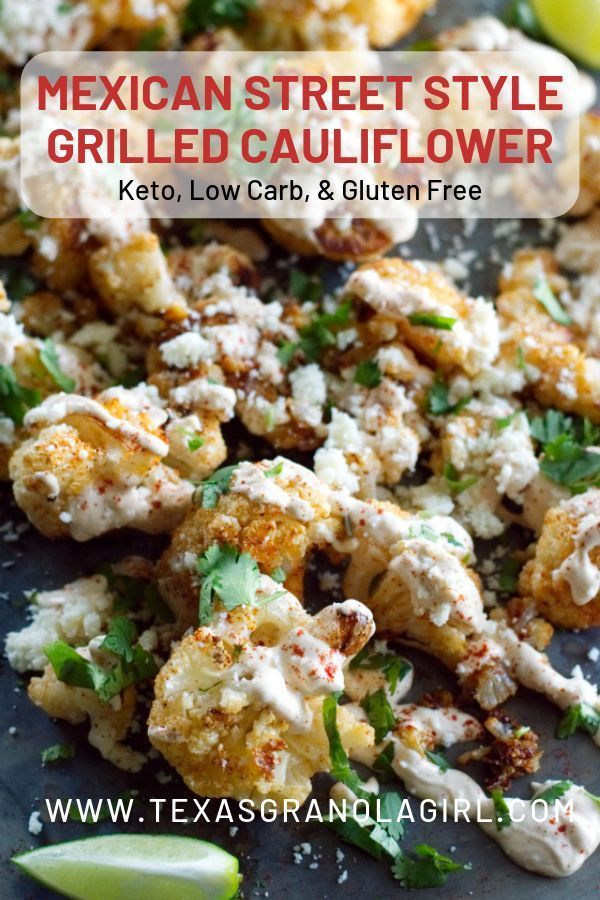 Mexican Street Style Grilled Cauliflower | Texas Granola Girl | Texas & Southern Keto Comfort Food Recipes -  This Mexican Street Style Grilled Cauliflower is what Texas summer flavors are all about!  This eas - #cauliflower #comfort #Food #Girl #granola #grilled #HealthyVegetableSoups #Keto #mexican #recipes #Southern #street #style #texas #VeganRecipes #VegetarianRecipes