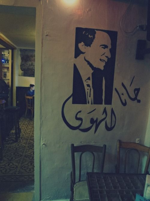 و انسهلنا | بـالـعـربـي | Arabic quotes, Egyptian art