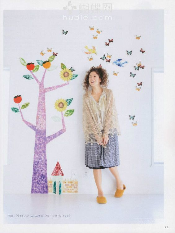 ----- Month hazy minimalism semicircular shawl - momo - momo's blog