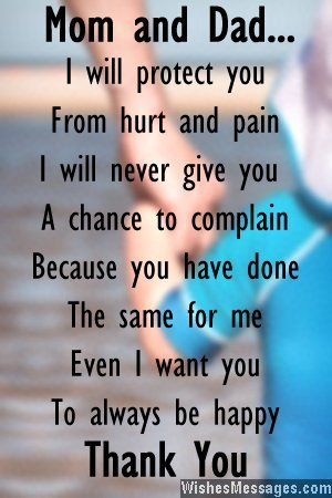 Thank you poems for parents poems to say thank you to mom and dad mom and dad i will protect you from hurt and pain i will never give you a chance to complain because you have done the same for me even i want you thecheapjerseys Image collections