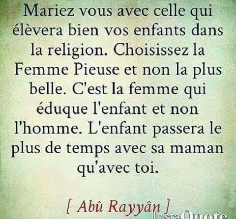 Image De Islam Love And Rappels Ma Foi Mariage En
