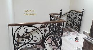 Pin By ابواب درج حديد القصور الذهبية On درج داخلي Decor Home Furniture