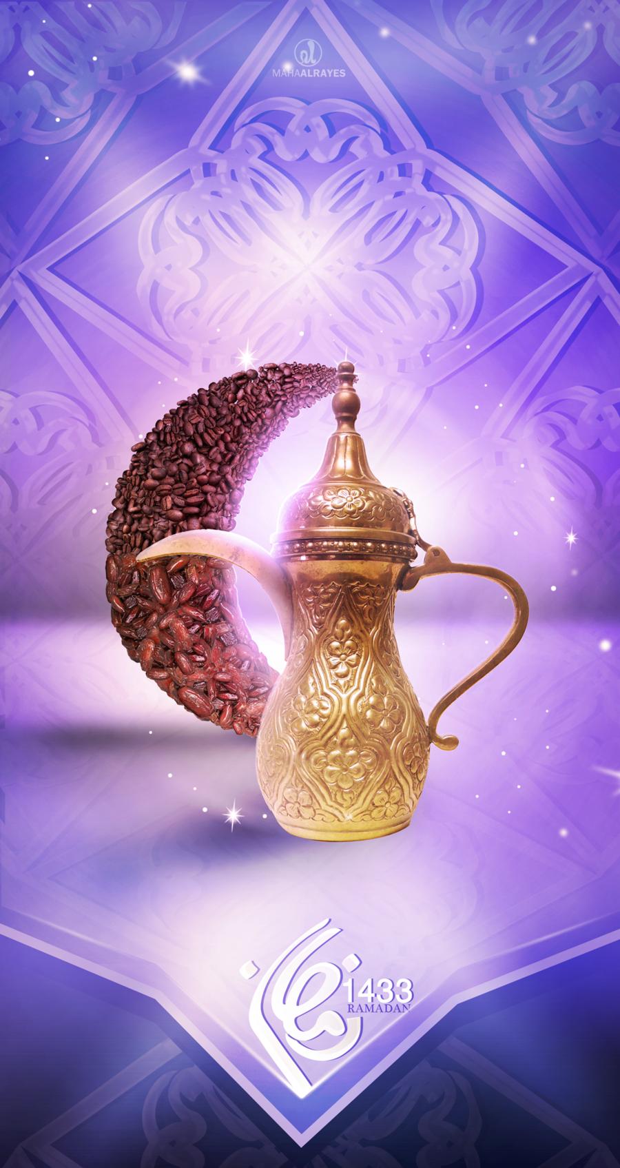 Arti Ramadhan Mubarak : ramadhan, mubarak, Ramadan, Saudi, Arabia, Designermooh, DeviantART, Arabia,, Muslim, Ramadan,, Kareem