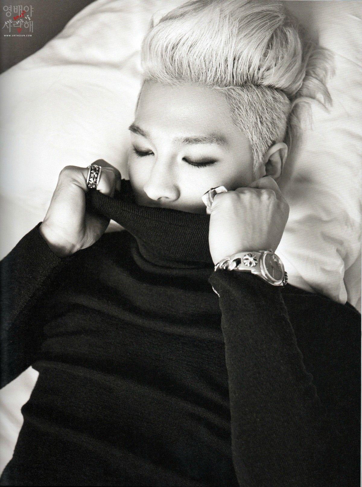 Taeyang Wedding Dress Lyrics English Version Official ...