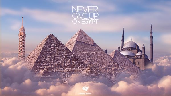 Never Give Up Poster by Hossam Saad, via Behance