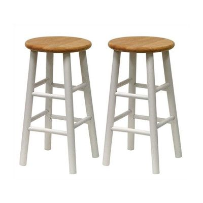 Beachcrest Home Wynyard 24 Bar Stool Finish White 24 Bar Stools