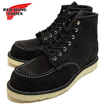 Red wing 8874