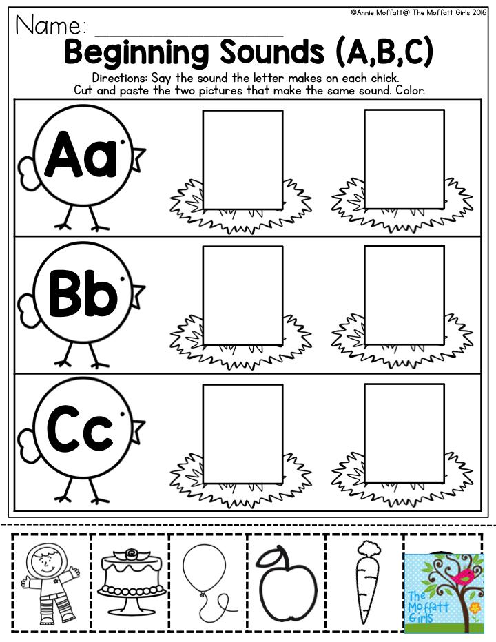 Beginning Sounds Help preschool students master their letter – Interactive Worksheets