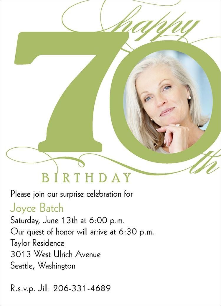 70th Birthday Invitations Free Invitation Templates Wording Ideas