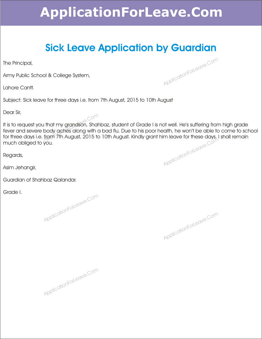 leave application guardian for yesterday | Home Design Idea | Pinterest
